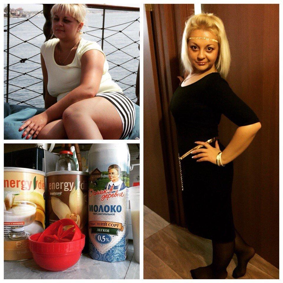 Отзывы о похудении с энерджи диет